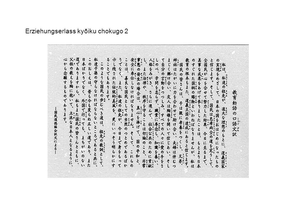 Erziehungserlass kyōiku chokugo 2