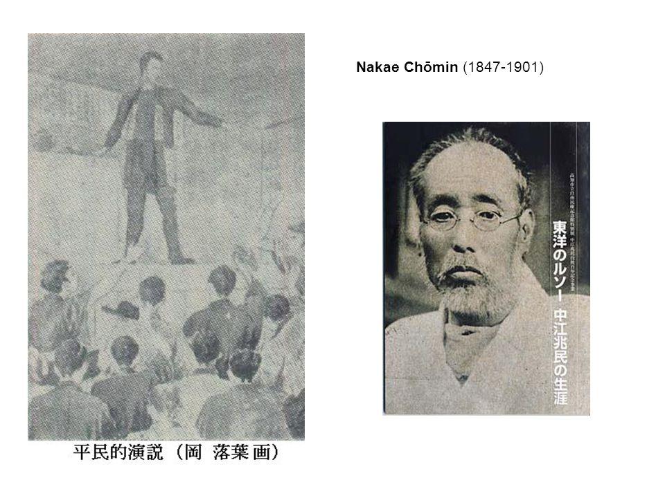 Nakae Chōmin (1847-1901)