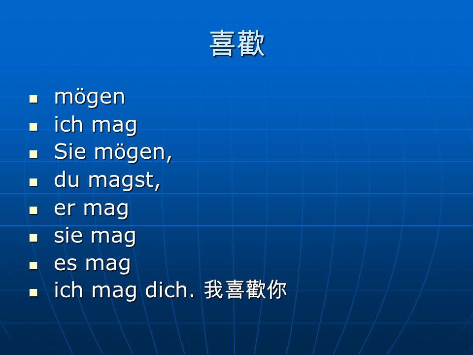 verspäten versp ä tet (pp.) 遲到了的 versp ä tet (pp.) 遲到了的 ich 的反身代名詞 --- mich ich 的反身代名詞 --- mich er 的反身代名詞 --- sich er 的反身代名詞 --- sich sie 反身代名詞 --- sich sie 反身代名詞 --- sich Ich habe mich versp ä tet.