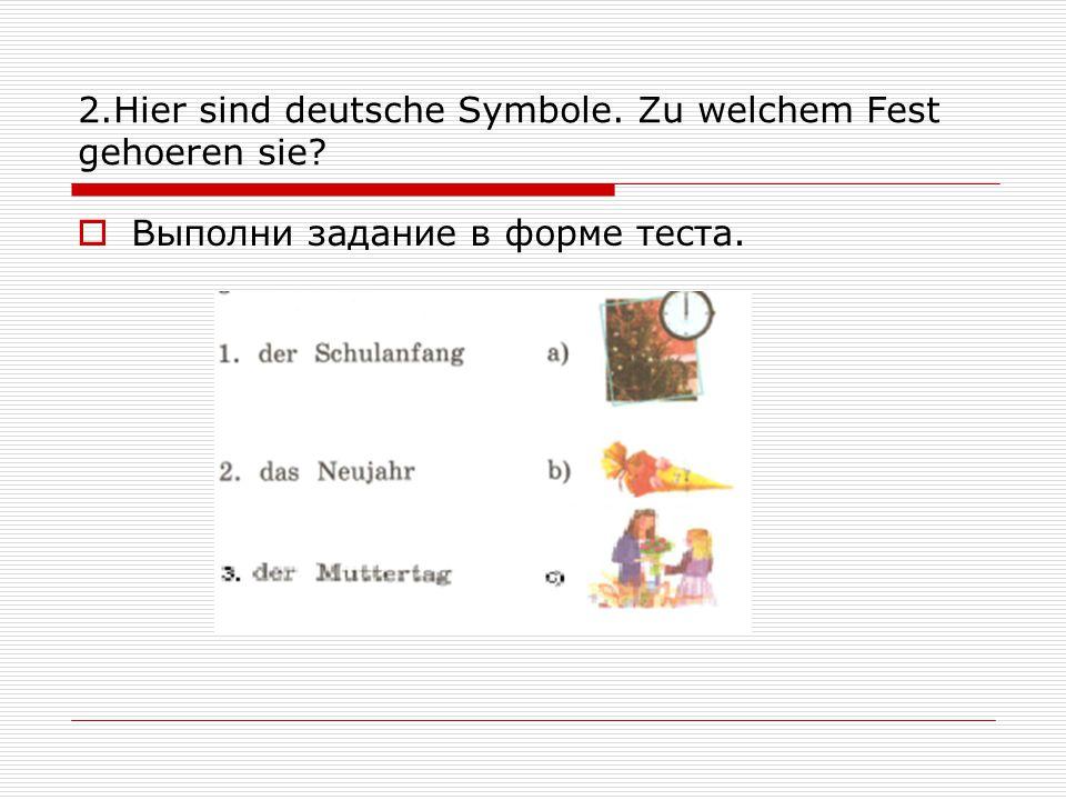 Wir antworten auf die Fragen.1. Wann feiern unsere deutschen Freunde den Muttertag.