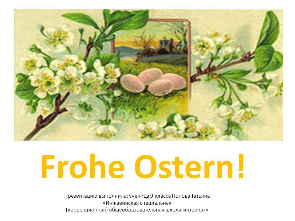 Ostern Ostern ist das Lieblings- Frühlingsfest, das zweite nach Weihnachten.