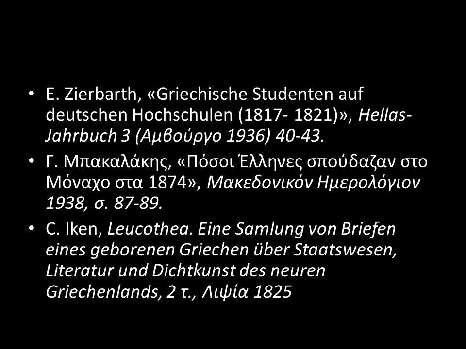 Ε. Zierbarth, «Griechische Studenten auf deutschen Hochschulen (1817- 1821)», Hellas- Jahrbuch 3 (Αμβούργο 1936) 40-43. Γ. Μπακαλάκης, «Πόσοι Έλληνες