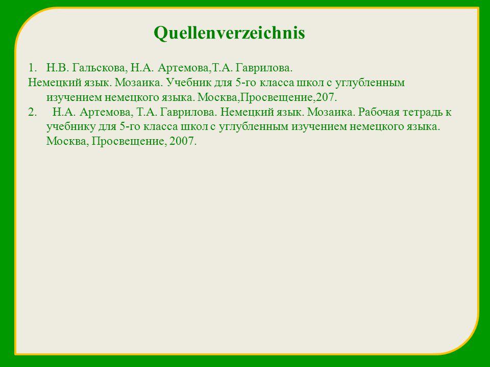 Quellenverzeichnis http://www.metzgerei-stollsteimer.de/schweinchen2m.jpg http://www.stollenmeier.de/bilder/brot2.png http://www.glutex.at/WebRoot/Store/Shops/es118050_Glutex/49A9/3DCC/0CE8/822B/CD44/50ED/8960/9B42/ciabattaPK U.jpg http://4.bp.blogspot.com/-4_xIG1FU5MI/UUBAfFtpDAI/AAAAAAAAAiA/mpqfeMu8Ar4/s1600/Fotolia_36462374_M.jpg http://www.skodn.com/wp-content/uploads//cute-valentines-teddy-bear-3dxnfiny.jpg http://www.gomeal.de/uploaded_img/Apfel.jpg http://www.smiley-express.de/aachen/components/com_virtuemart/shop_image/product/Zahnpasta_4a4e5eec54d42.gif http://fresh.bplaced.net/image/gem/Romana-Salat.png http://www.adpic.de/data/picture/detail/_Rohe_Schweineschnitzel_292143.jpg https://images.otto.de/asset/mmo/formatz/puppe-schildkroet-puppen-schlummerle-rot-ca-32-cm-rot-7252998.jpg http://upload.wikimedia.org/wikipedia/commons/1/14/Alte_Buecher.JPG http://www.strelapark.de/uploads/pics/Post_Logo_CP_01.png http://www.forum-apotheke.de/images/layout/logo-apotheke.png