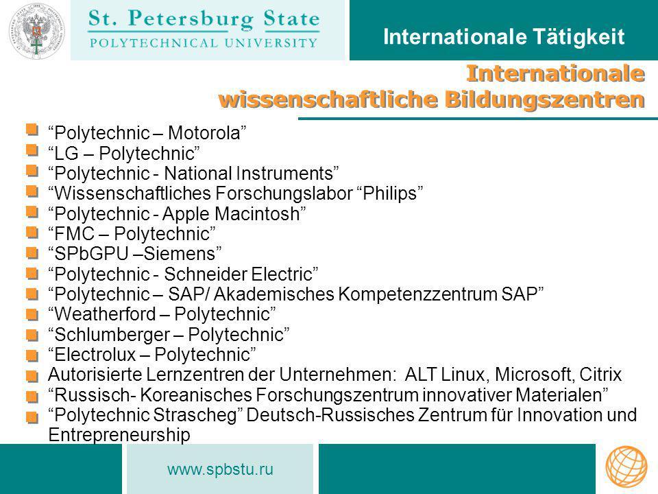 """www.spbstu.ru Internationale wissenschaftliche Bildungszentren Internationale wissenschaftliche Bildungszentren """"Polytechnic – Motorola"""" """"LG – Polytec"""