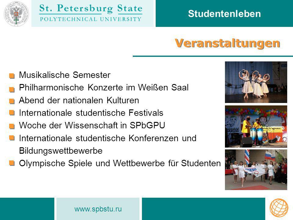 www.spbstu.ru Veranstaltungen Studentenleben Musikalische Semester Philharmonische Konzerte im Weißen Saal Abend der nationalen Kulturen International