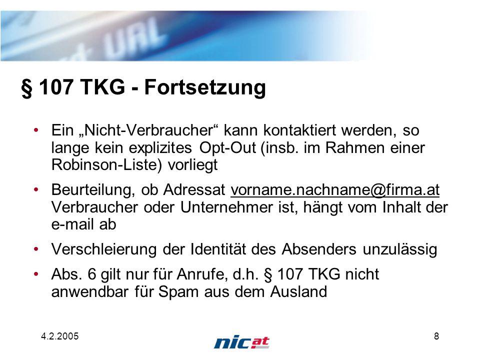 """4.2.20058 Ein """"Nicht-Verbraucher kann kontaktiert werden, so lange kein explizites Opt-Out (insb."""