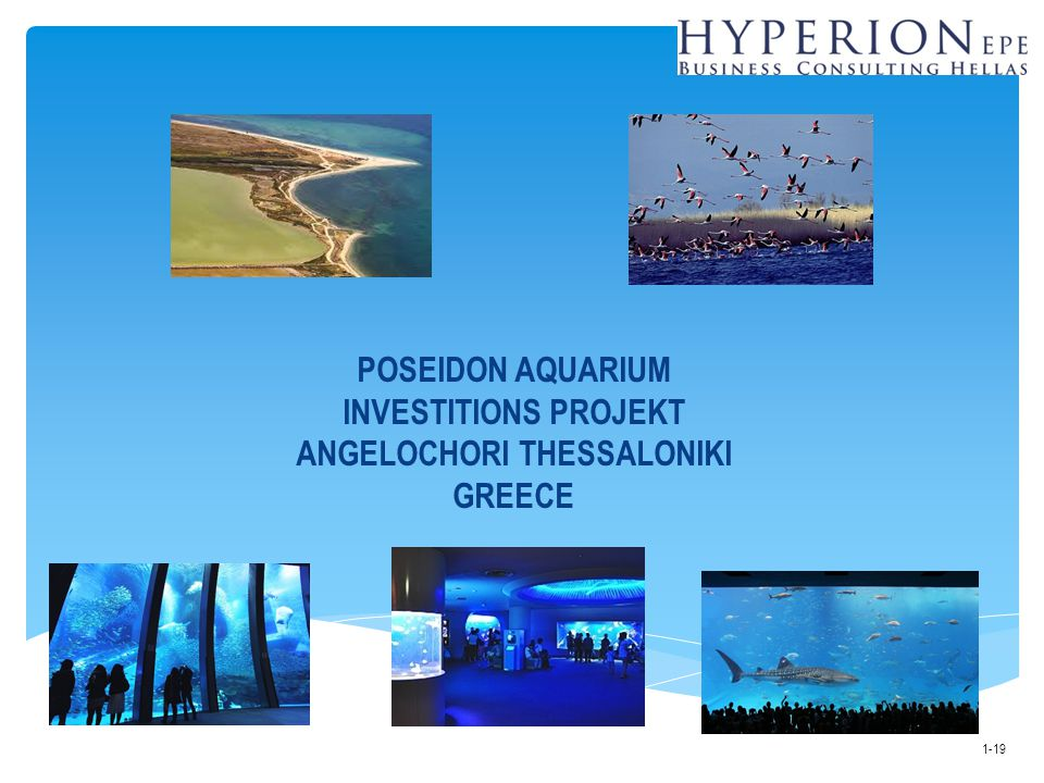 POSEIDON AQUARIUM INVESTITIONS PROJEKT ANGELOCHORI THESSALONIKI GREECE 1-19