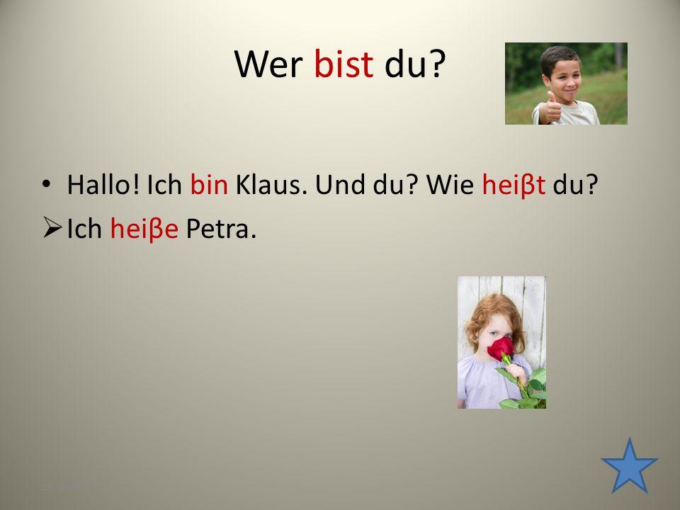 Wer bist du? Hallo! Ich bin Klaus. Und du? Wie heiβt du?  Ich heiβe Petra. 16. 4. 20133
