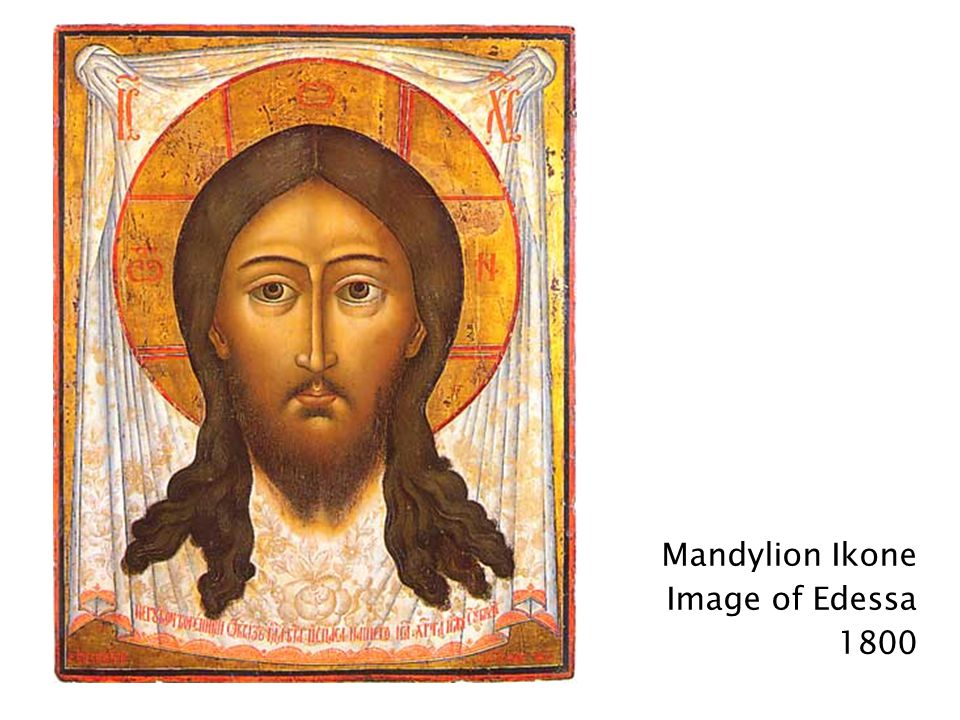 Mandylion Ikone Image of Edessa 1800
