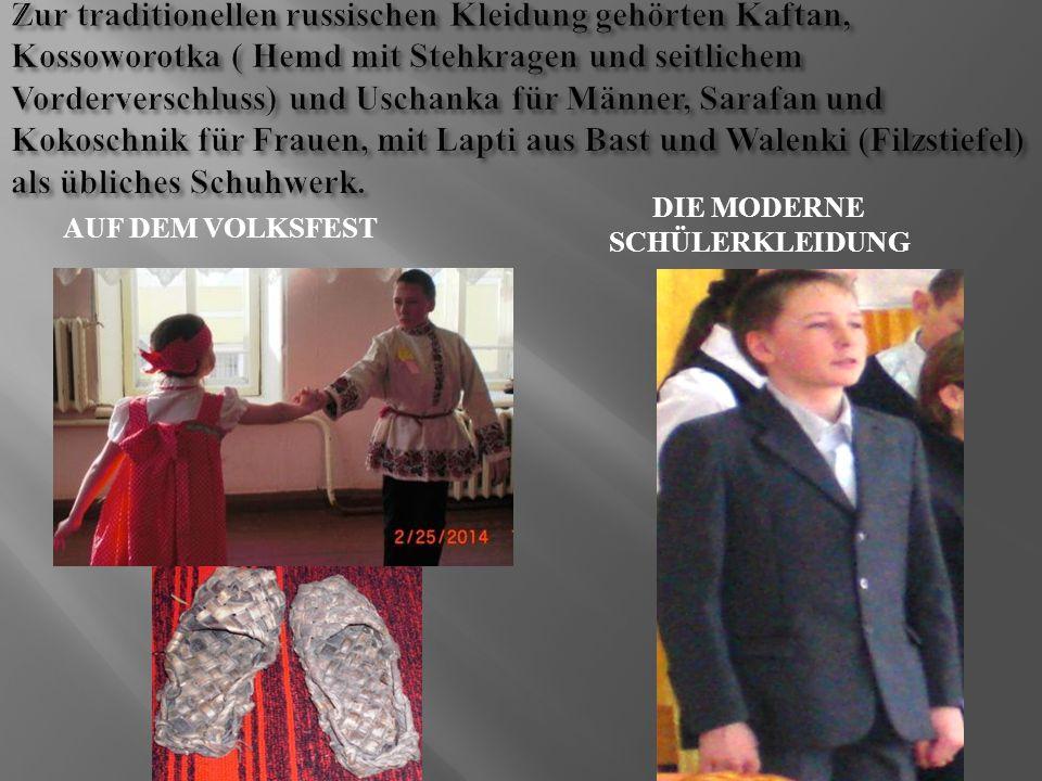 AUF DEM VOLKSFEST DIE MODERNE SCHÜLERKLEIDUNG
