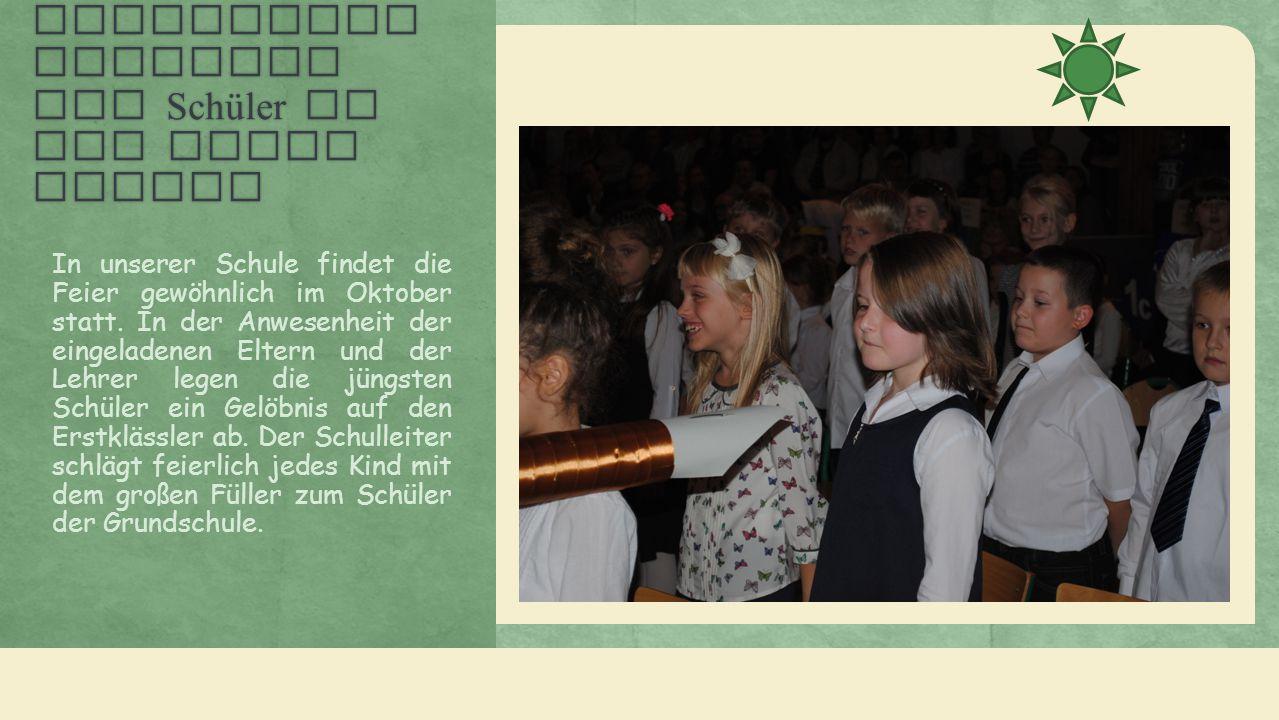 feierliche Aufnahme der Schüler in die erste Klasse In unserer Schule findet die Feier gewöhnlich im Oktober statt.