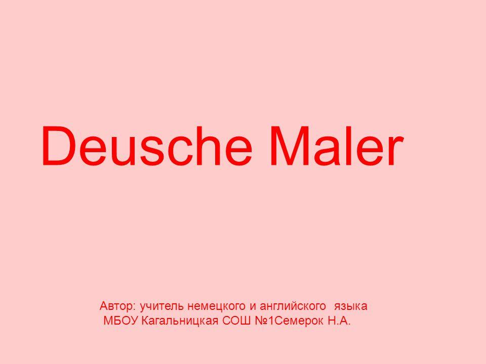 Deusche Maler Автор: учитель немецкого и английского языка МБОУ Кагальницкая СОШ №1Семерок Н.А.