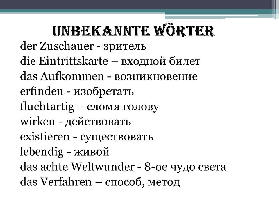Beispiele Ich lerne die deutsche Sprache verstärkt.