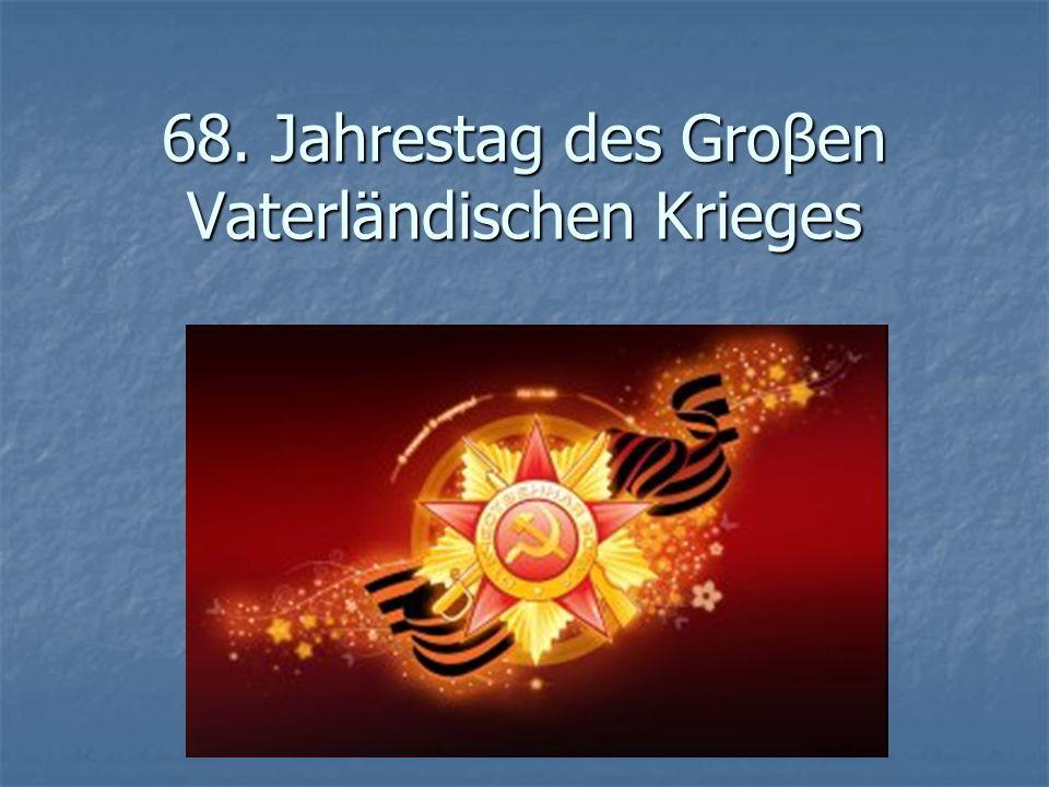 68. Jahrestag des Groβen Vaterländisсhen Krieges