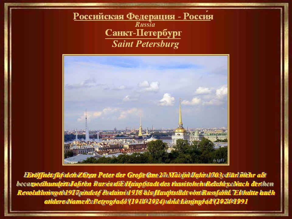 22 Saint Petersburg Catherine palace in Pushkin – informal dining room Katharinenpalast im Puschkin – informelles Esszimmer