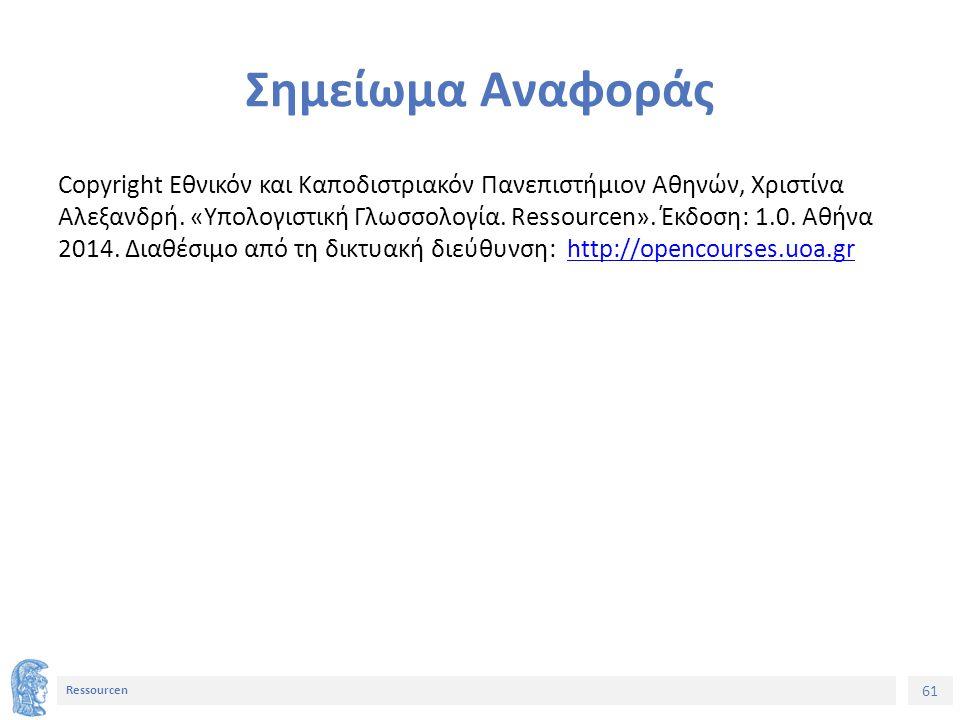 61 Ressourcen Σημείωμα Αναφοράς Copyright Εθνικόν και Καποδιστριακόν Πανεπιστήμιον Αθηνών, Χριστίνα Αλεξανδρή. «Υπολογιστική Γλωσσολογία. Ressourcen».