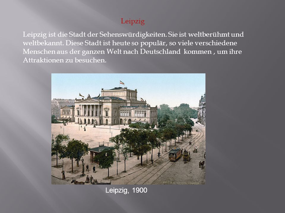 Leipzig ist die berühmte deutsche Stadt.