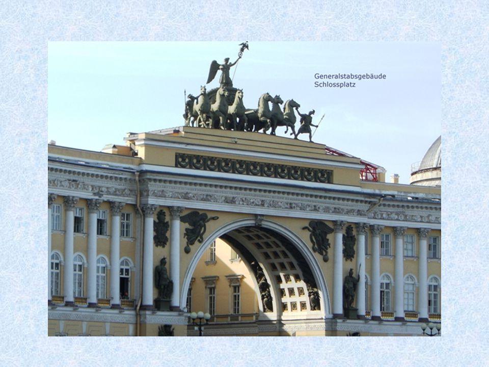 Auferstehungskirche, auch Blutskirche genannt, wurde von 1883 bis 1912 an der Stelle, an der Alexander II.