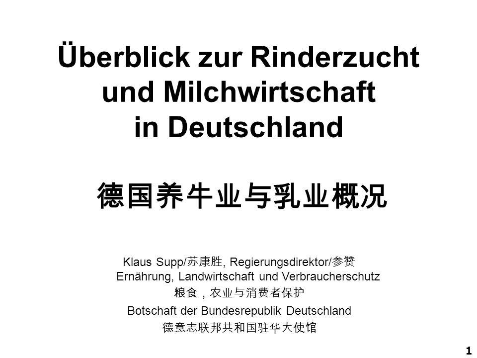 12 Milchkuhbestand in der EU (2006) 2006 年欧盟的奶牛存栏 in Mio. 单位:百万头