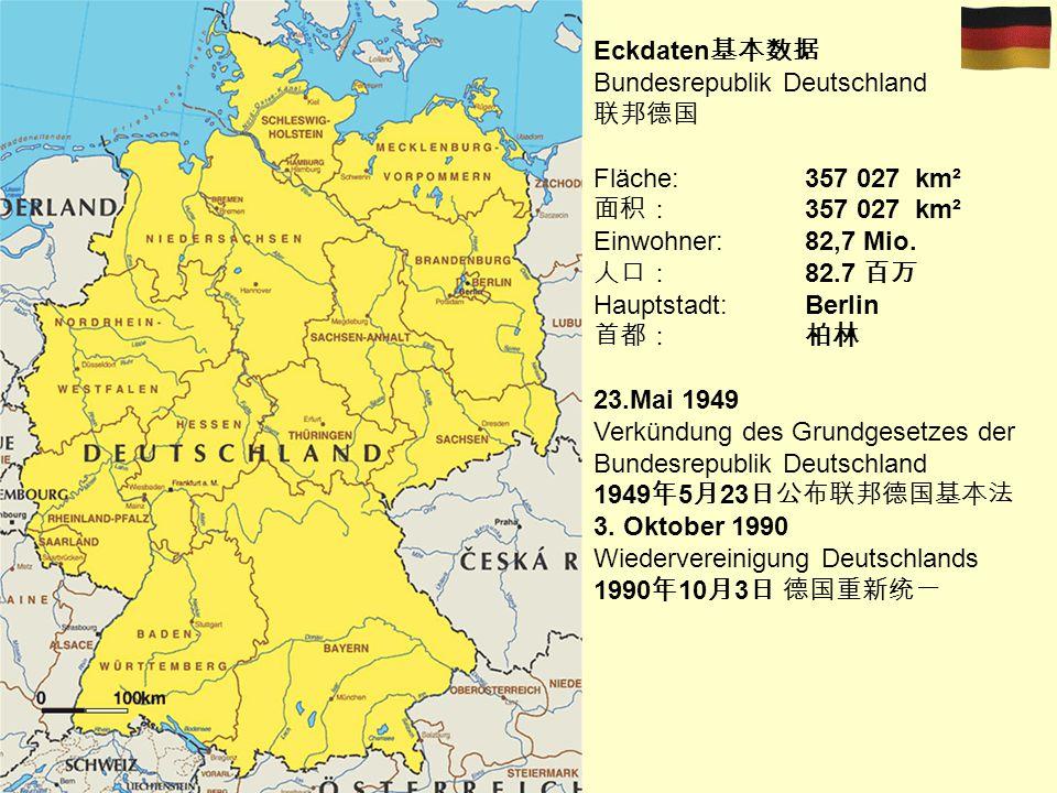 13 Eckdaten 基本数据 Bundesrepublik Deutschland 联邦德国 Fläche: 357 027 km² 面积: 357 027 km² Einwohner:82,7 Mio. 人口: 82.7 百万 Hauptstadt:Berlin 首都:柏林 23.Mai 19