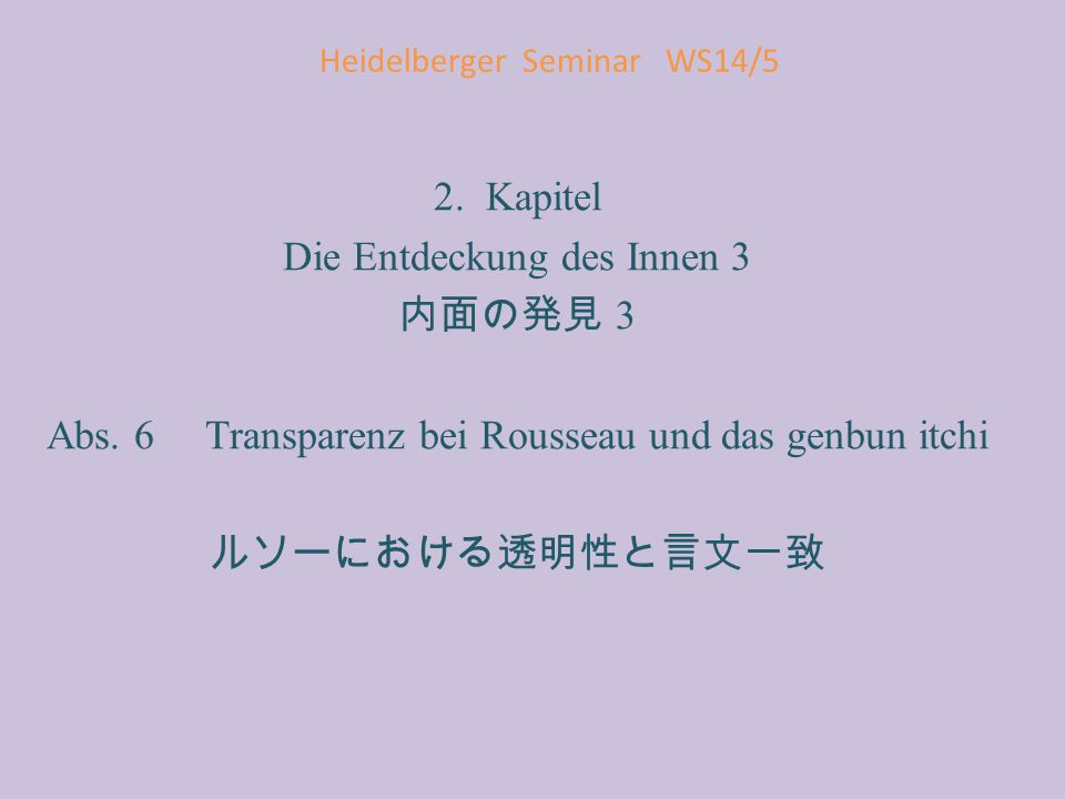 Heidelberger Seminar WS14/5 2.Kapitel Die Entdeckung des Innen 3 内面の発見 3 Abs.