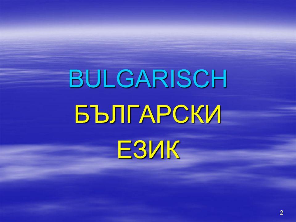 2 BULGARISCHБЪЛГАРСКИЕЗИК