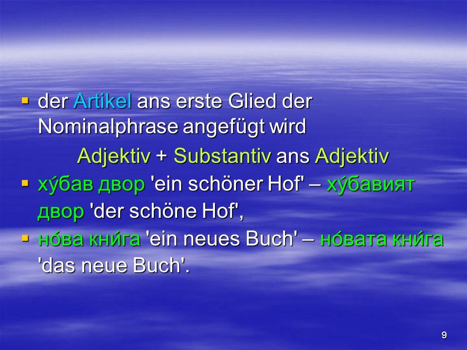 10  im Bulgarischen entspricht weitgehend der Verwendung des bestimmten Artikel des bestimmten Artikel  im Deutschen  bei Personennamen steht der Artikel  nicht