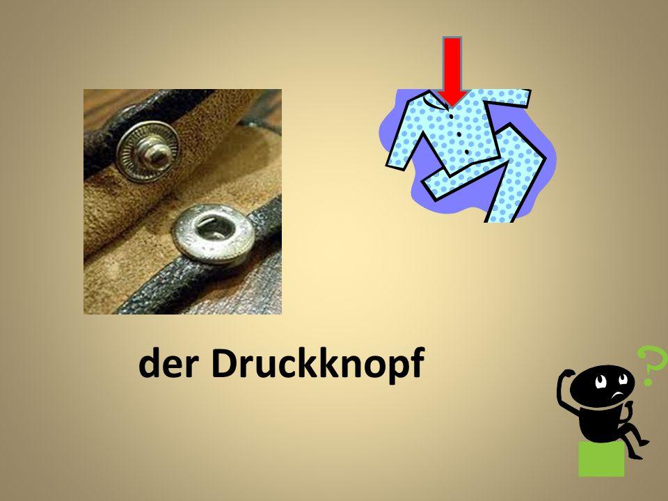 Nein!!! Wir interessieren uns sehr für Deutsch! Deutsch ist cool!!!