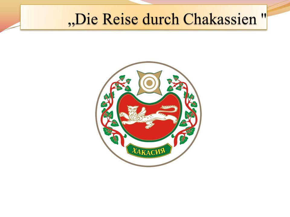 Das Wappen der Republik Auf dem Wappen Chakassiens ist der Schneepanter.