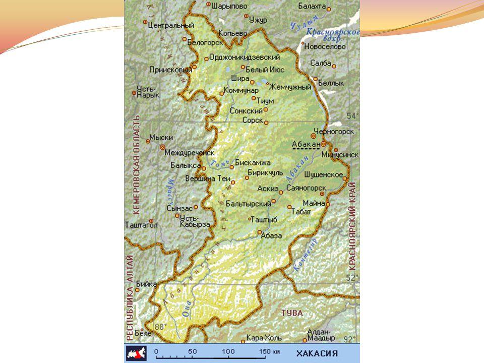 Die geographische Lage Die Republik Chakassien liegt ________Ostsibiriens am linken Ufer des Jenissej, nicht weit vom Zentrum Asiens.