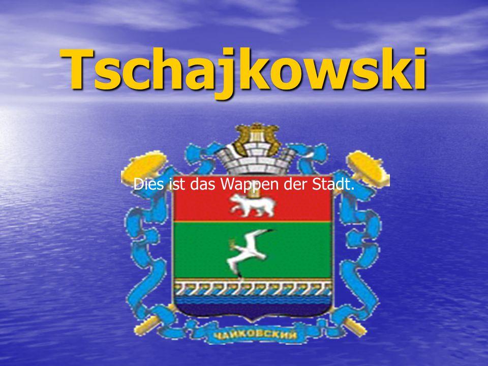 Tschajkowski Dies ist das Wappen der Stadt.
