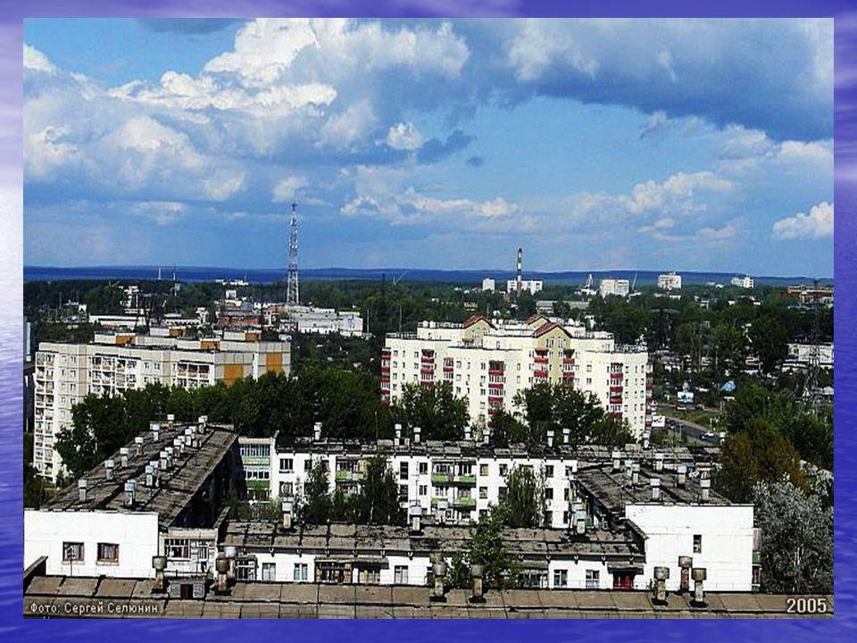 Tschaikowski ist eine moderne Stadt.Der neue Bezirk erhielt den Namen Uralskaja.