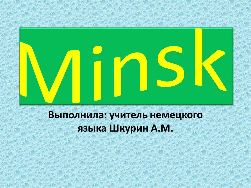 Maksim-Bogdanowitsch- Museum