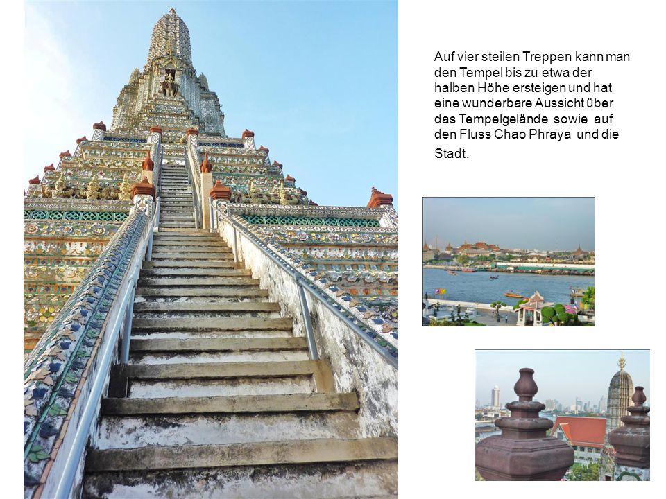 Die ca. 70 Meter hohe Pagode ist das auffälligste Bauwerk des Tempels. Sie ist komplett mit einem Mosaik aus chinesischem Porzellan dekoriert, insgesa