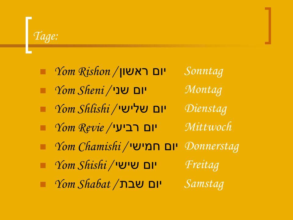 Feiertage Chanukka Simchat Tora Sukkot Jom Kippur Rosh-Ha-Schana Schavuot Pesach Purim