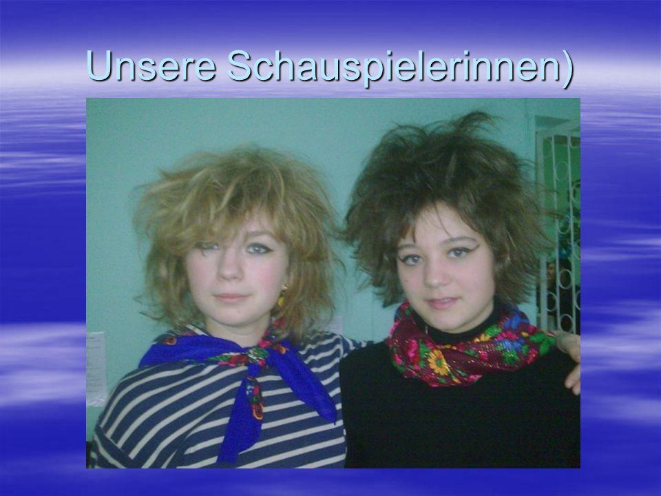 Unsere Schauspielerinnen)