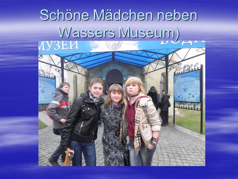 Schöne Mädchen neben Wassers Museum)