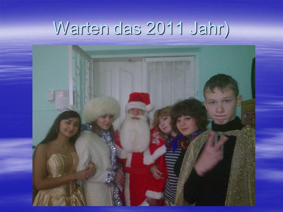 Warten das 2011 Jahr)