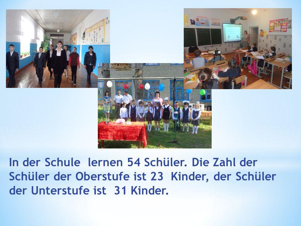 In der Schule lernen 54 Schüler.