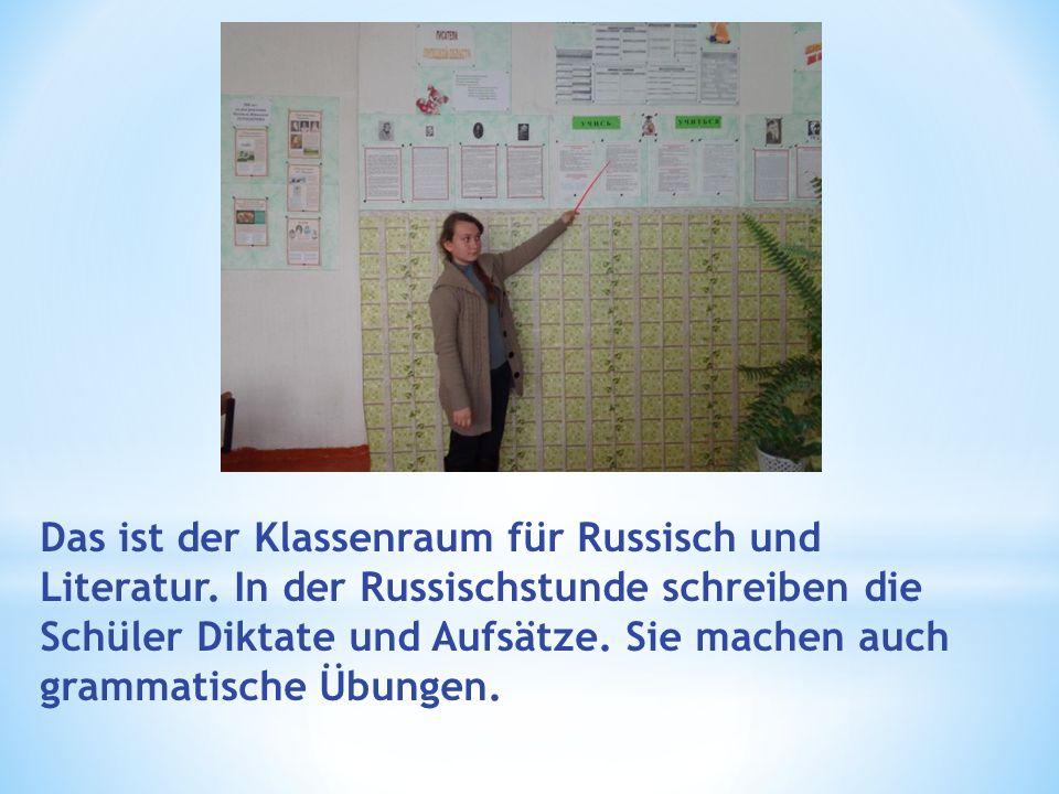 Das ist der Klassenraum für Russisch und Literatur. In der Russischstunde schreiben die Schüler Diktate und Aufsätze. Sie machen auch grammatische Übu