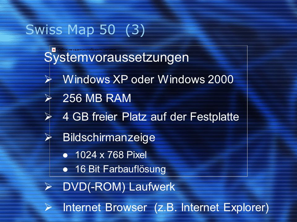 Swiss Map 50 (3) Systemvoraussetzungen  Windows XP oder Windows 2000  256 MB RAM  4 GB freier Platz auf der Festplatte  Bildschirmanzeige 1024 x 7