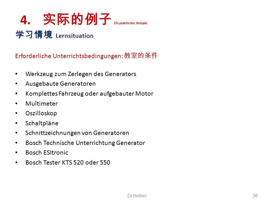 学习情境 Lernsituation Erforderliche Unterrichtsbedingungen: 教室的条件 Werkzeug zum Zerlegen des Generators Ausgebaute Generatoren Komplettes Fahrzeug oder au