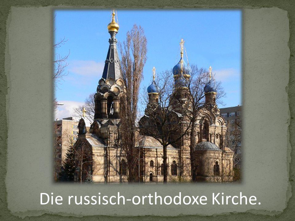 Im Jahre 1961 begann offiziell die Städtepartnerschaft zwischen St. Petersburg und Dresden.