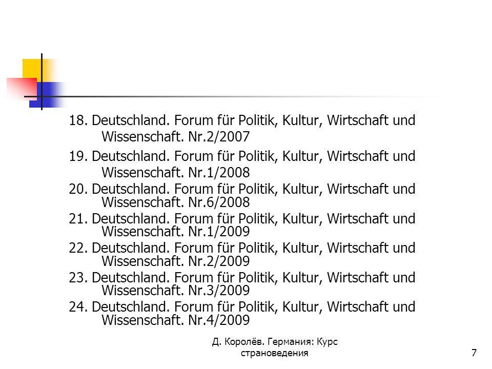 18. Deutschland. Forum für Politik, Kultur, Wirtschaft und Wissenschaft.