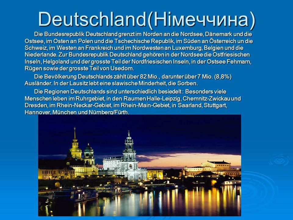 Deutschland(Німеччина) Die Bundesrepublik Deutschland grenzt im Norden an die Nordsee, Dänemark und die Ostsee, im Osten an Polen und die Tschechische