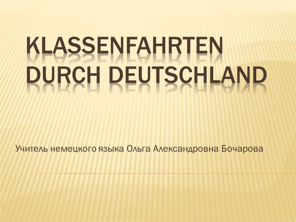 """ Präpositionen """"beim Reisen wiederholen  Sehenswürdigkeiten von Berlin kennenlernen"""