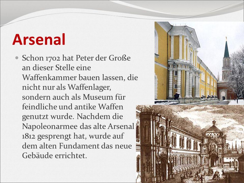 Arsenal Schon 1702 hat Peter der Große an dieser Stelle eine Waffenkammer bauen lassen, die nicht nur als Waffenlager, sondern auch als Museum für fei