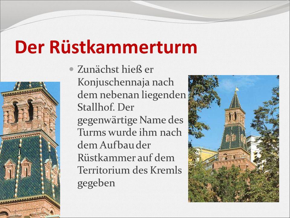Der Rüstkammerturm Zunächst hieß er Konjuschennaja nach dem nebenan liegenden Stallhof. Der gegenwärtige Name des Turms wurde ihm nach dem Aufbau der