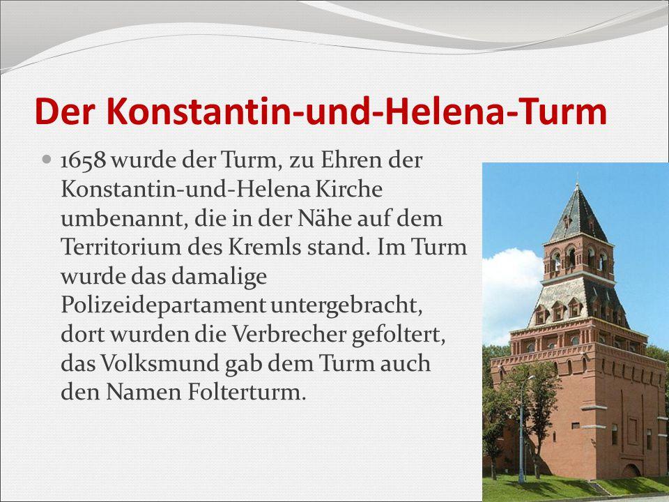 Der Konstantin-und-Helena-Turm 1658 wurde der Turm, zu Ehren der Konstantin-und-Helena Kirche umbenannt, die in der Nähe auf dem Territorium des Kreml