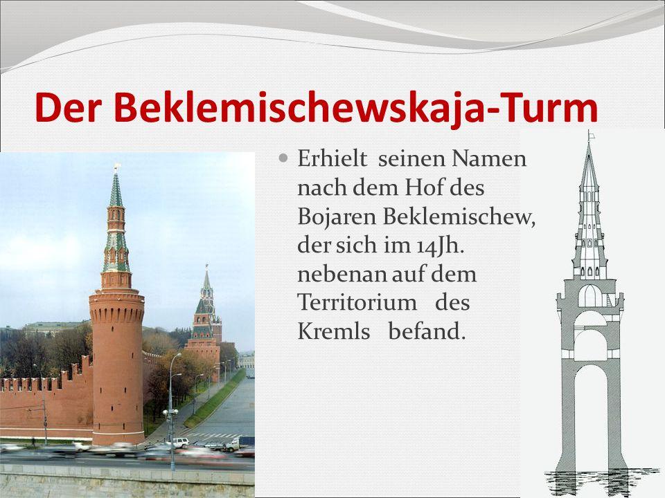 Der Beklemischewskaja-Turm Erhielt seinen Namen nach dem Hof des Bojaren Beklemischew, der sich im 14Jh. nebenan auf dem Territorium des Kremls befand